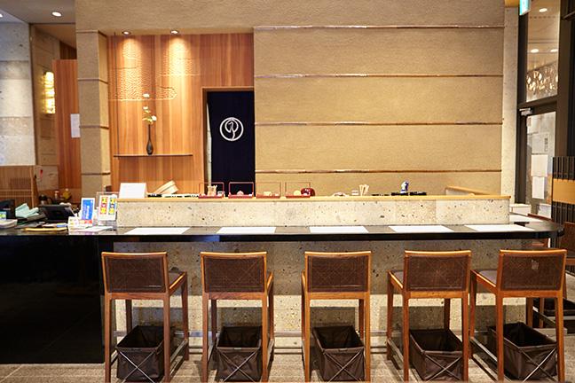 「菓遊茶屋」と名付けられたカウンター7席