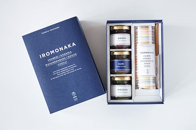 一番人気の手土産 IROMONAKA(栗餡入り) 2,808円(税込)