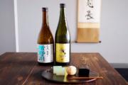 【かんたんなゆめ 日本橋別邸】お酒と一緒に楽しむチーズケーキのような練りきりが話題に!ちょっとお疲れ気味のときに出かけたい日本橋の和菓子Bar