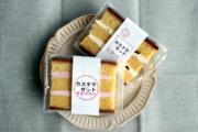 【焼きたてカステラの店 茶和 -sawa-】ふわふわの朝焼きカステラと、名物カステラサンド